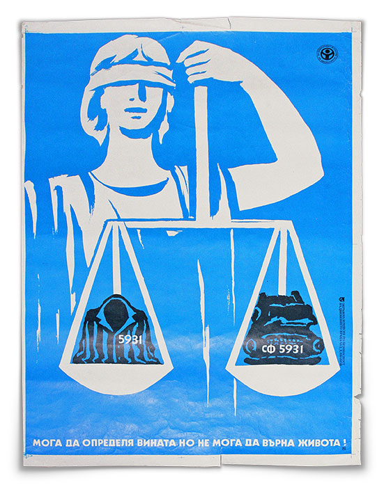 "Poster Depicting Lady Justice. 40"" x 27"" (102 x 69 cm). D. . District Safety Commission Ivanov, artist."