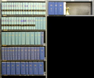 Southern California Law Review. vols. 1 to 66-1 (1927-1992). University of Southern California