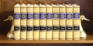Hawaii Appellate Reports. Vols. 1-10 (1980-1994