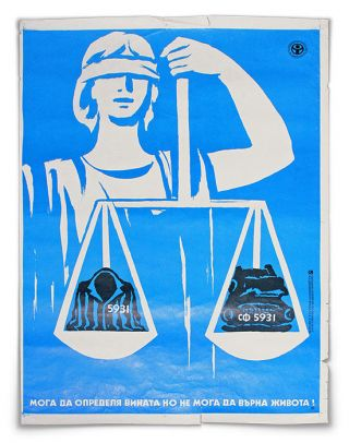 "Poster Depicting Lady Justice. 40"" x 27"" (102 x 69 cm). D. . District Safety Commission Ivanov,..."